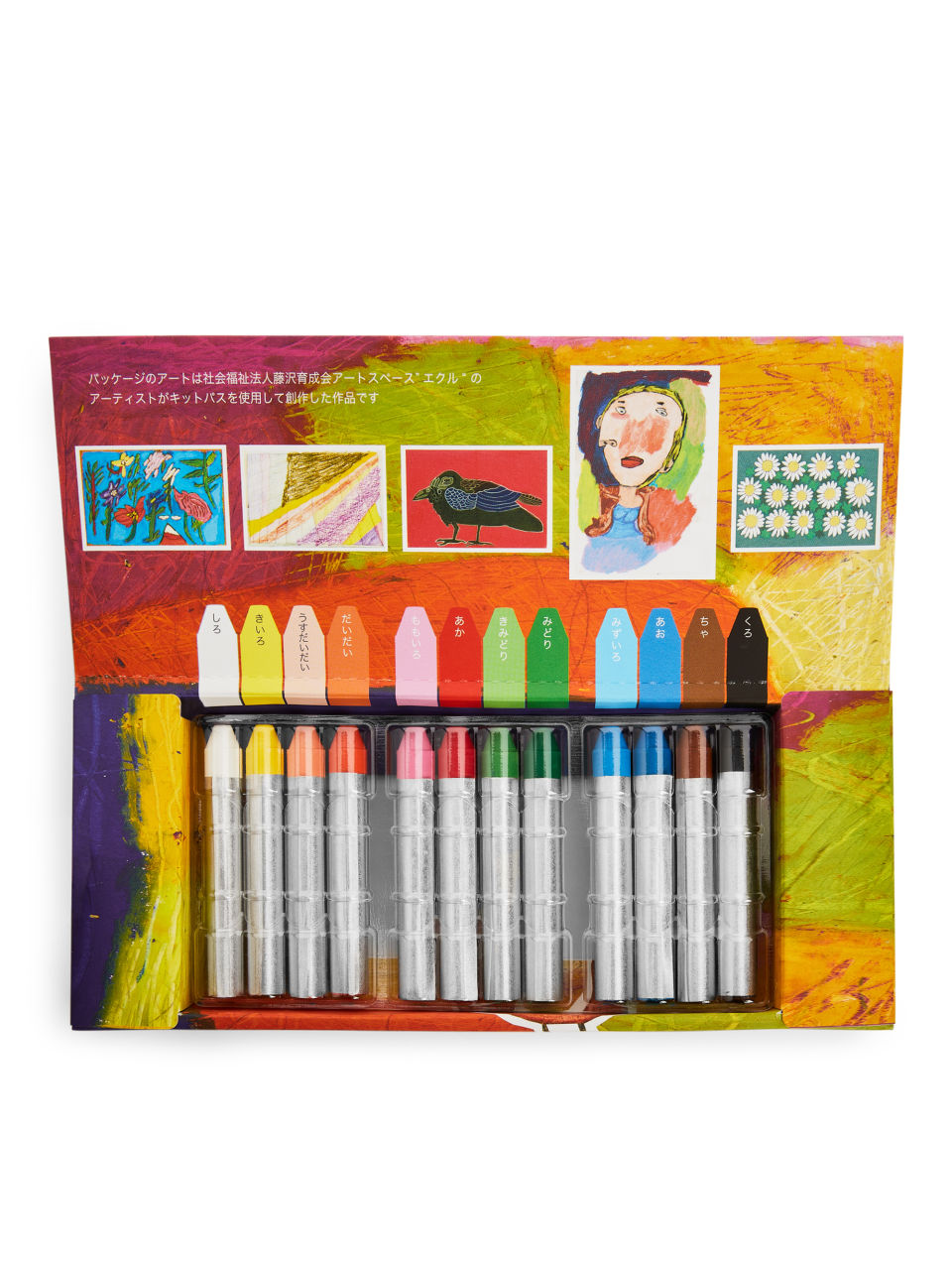Back image of Arket kitpas ecru crayons, 12-p in white