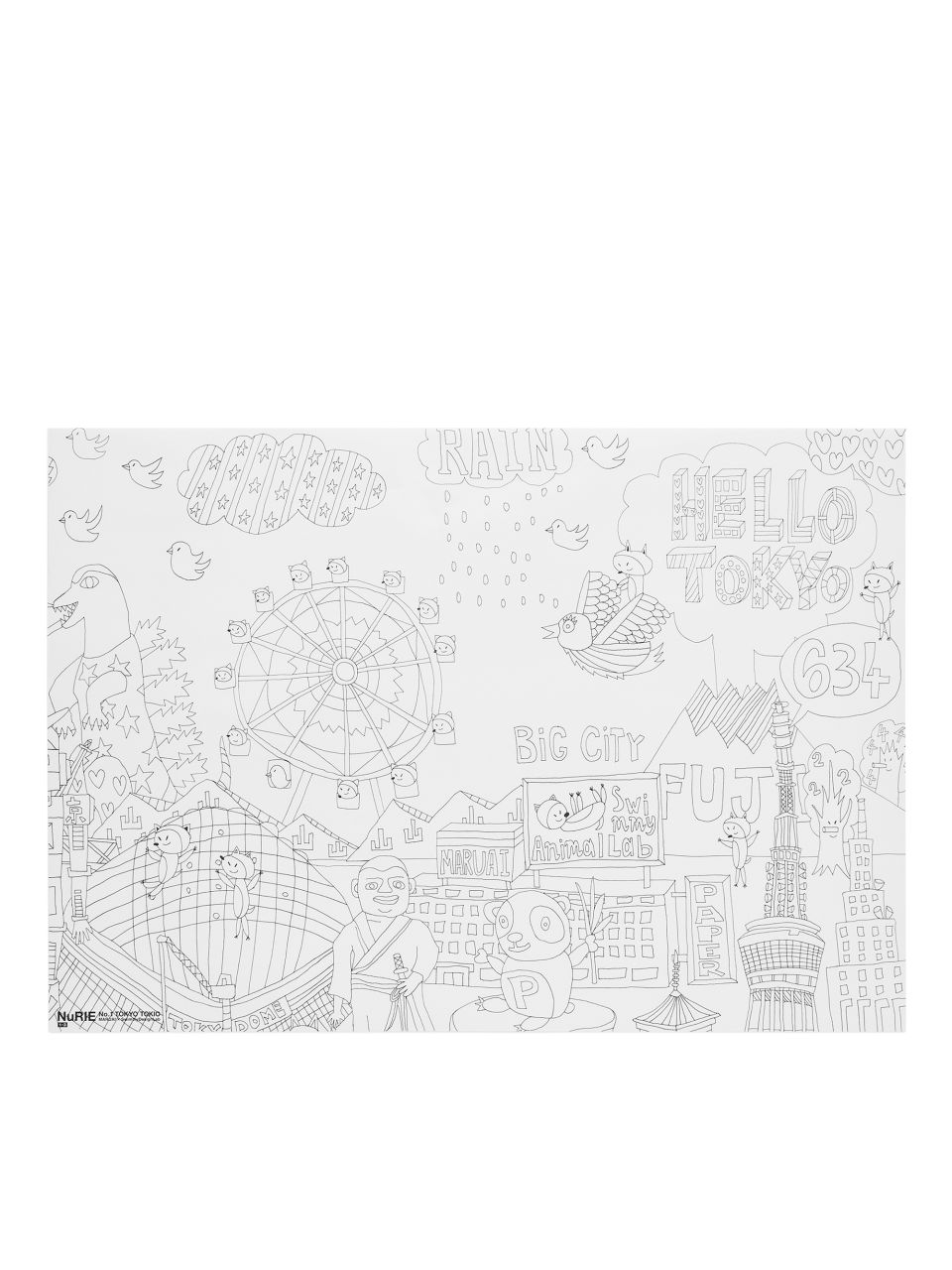 maruai colouring papers